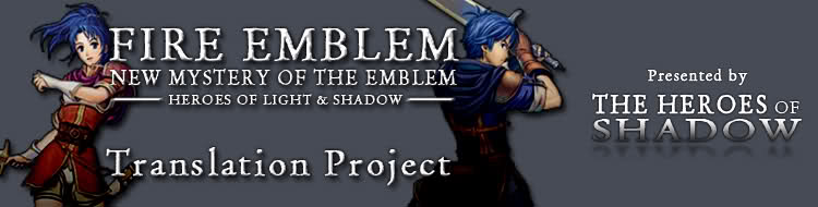 Fire Emblem 12 Translation [HoS]