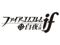 Hoshido Logo