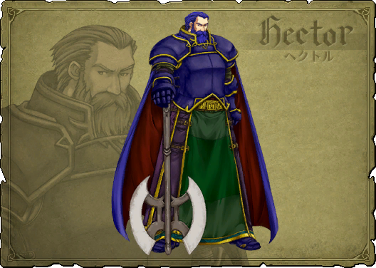 fire emblem the blazing blade how to get hector