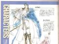 Sigurd, Diadora, etc.