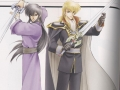 Shanan & Ares