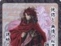 036 Arvis