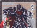 074 Black Knight