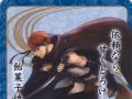 085 Gaius