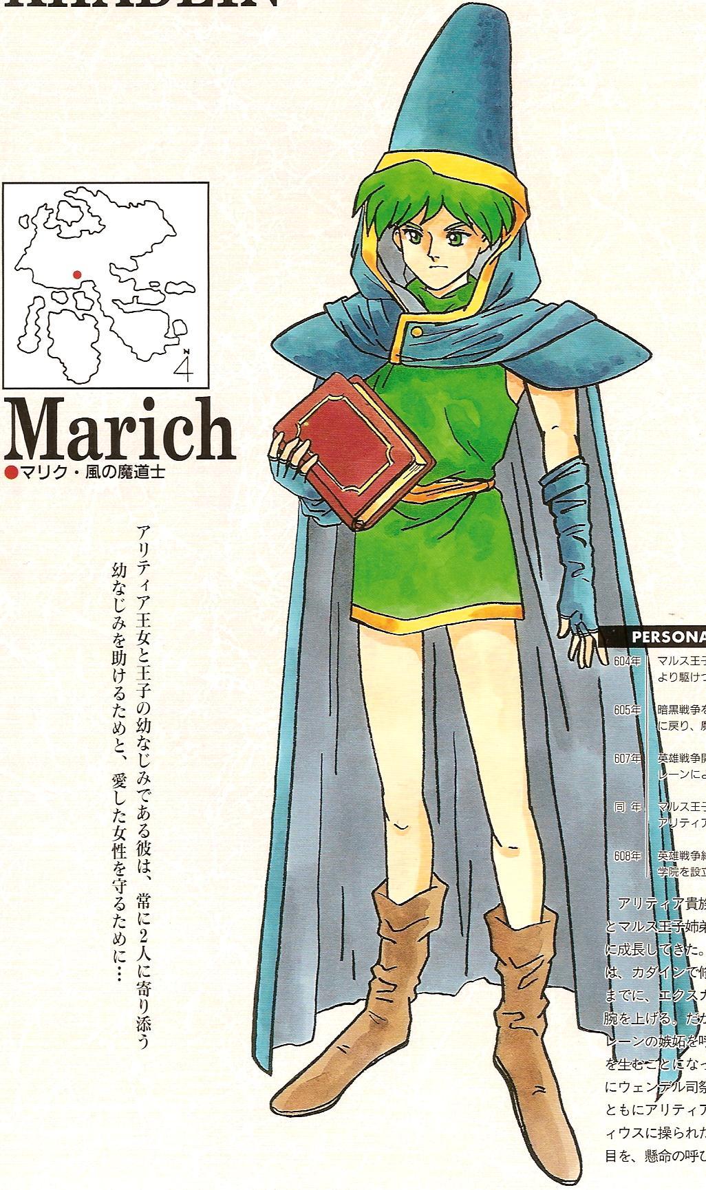 Marich