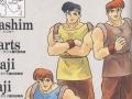 Kashim, Barts, Maji, and Saji