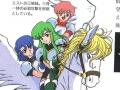 Pegasus Sisters