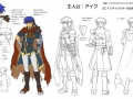 Ike Concept