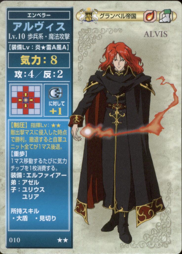 Fire emblem genealogy of the holy war hentai - 1 8
