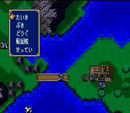 Menu displayed when moving a character