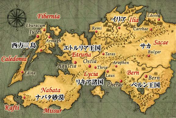 Elibe World Map