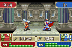 Roy fighting with the Binding Blade.
