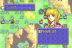 Clarine about to heal a wounded ally.