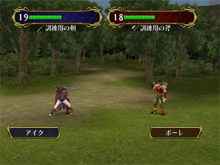 Ike trains against Boyd, a fellow mercenary.