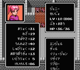 Jenny's stats