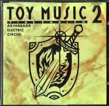 merchcdtoymusic2