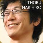 narihiro