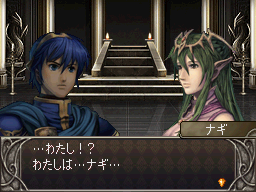 Image from Shadow Dragon