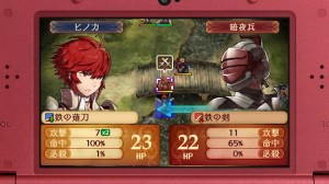 Hinoka wields an Iron Naginata.