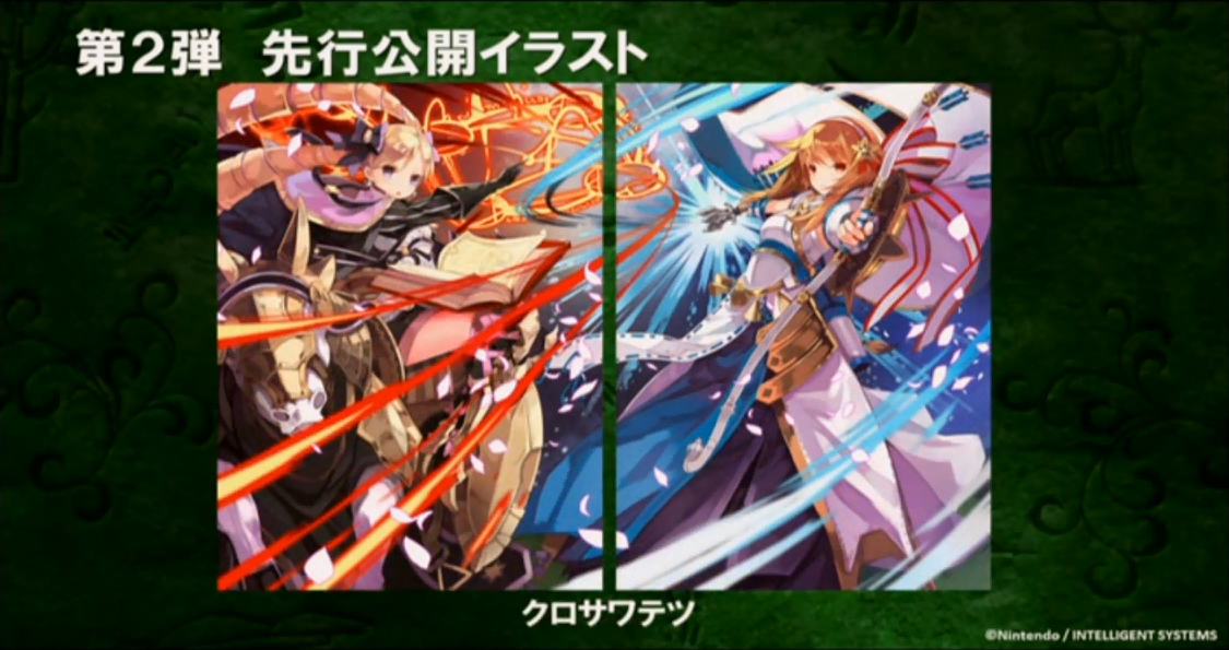 Fire Emblem Cipher Livestream - Serenes Forest