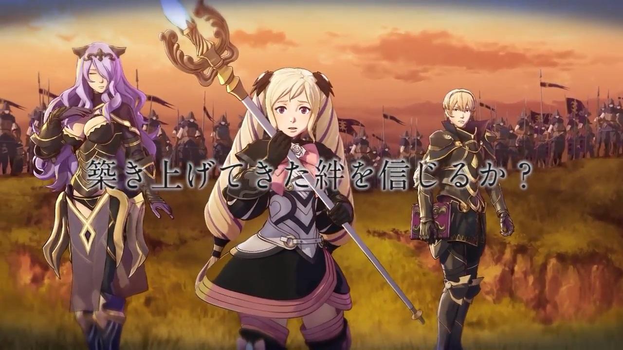 More Famitsu FEIf info, including info from leaks. : fireemblem