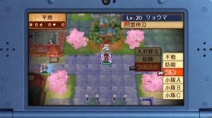 Ryouma has a Raijin Katana.