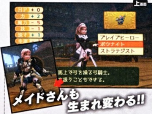 Other characters can become Maids too...