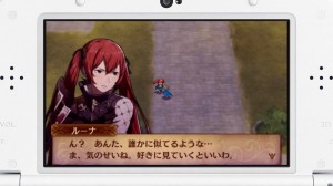Yup, that's totally Severa.