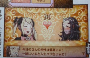 """""""Hubba"""" thinks Elise and Nyx will get along great."""