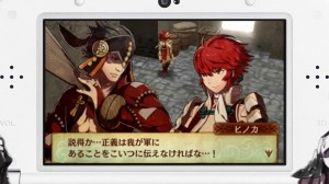 This may be Hinoka trying to persuade a captive.
