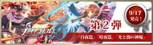 cipher-series2-banner