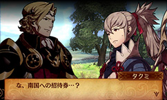 fefates-dlc-screen2