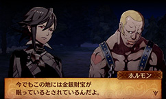 fefates-dlc-screen5