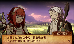 fefates-dlc-screen6