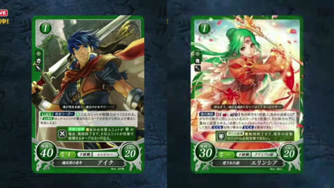 Carte Fire Emblem TCG Shade !!!