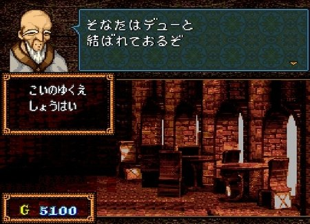 fortune-fe4