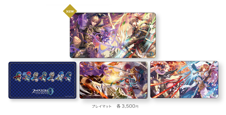 cipher-car-playmat2