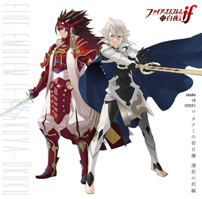Fates: New Drama CDs Revealed - Serenes Forest