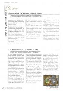 History of Tellius