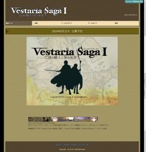 vestaria-site-homepage