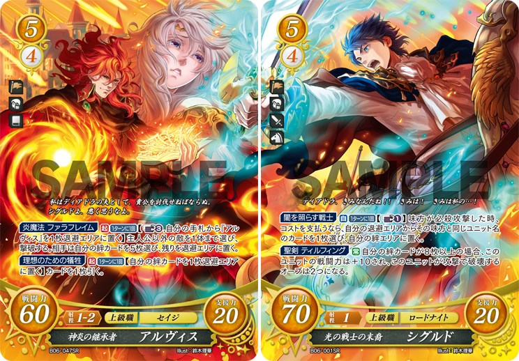 Cipher S6 Weekly Update: Daily Reveals & New Promos