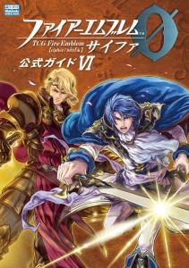 s6-guidebook