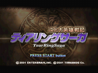 TearRing Saga Full Translation Patch Project Compete! - Serenes Forest