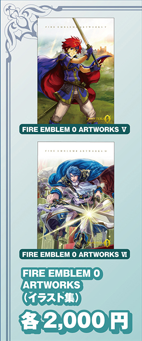 comiket91-artbooks