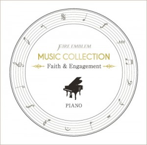 fe-music-piano-jacket
