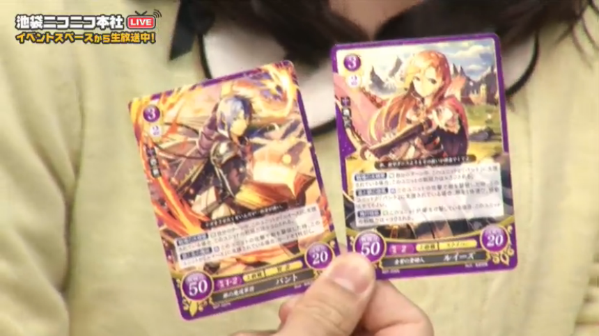Carte Fire Emblem TCG Louise !!!