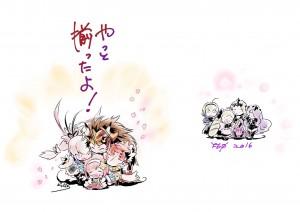 rika-suzuki-intro-art