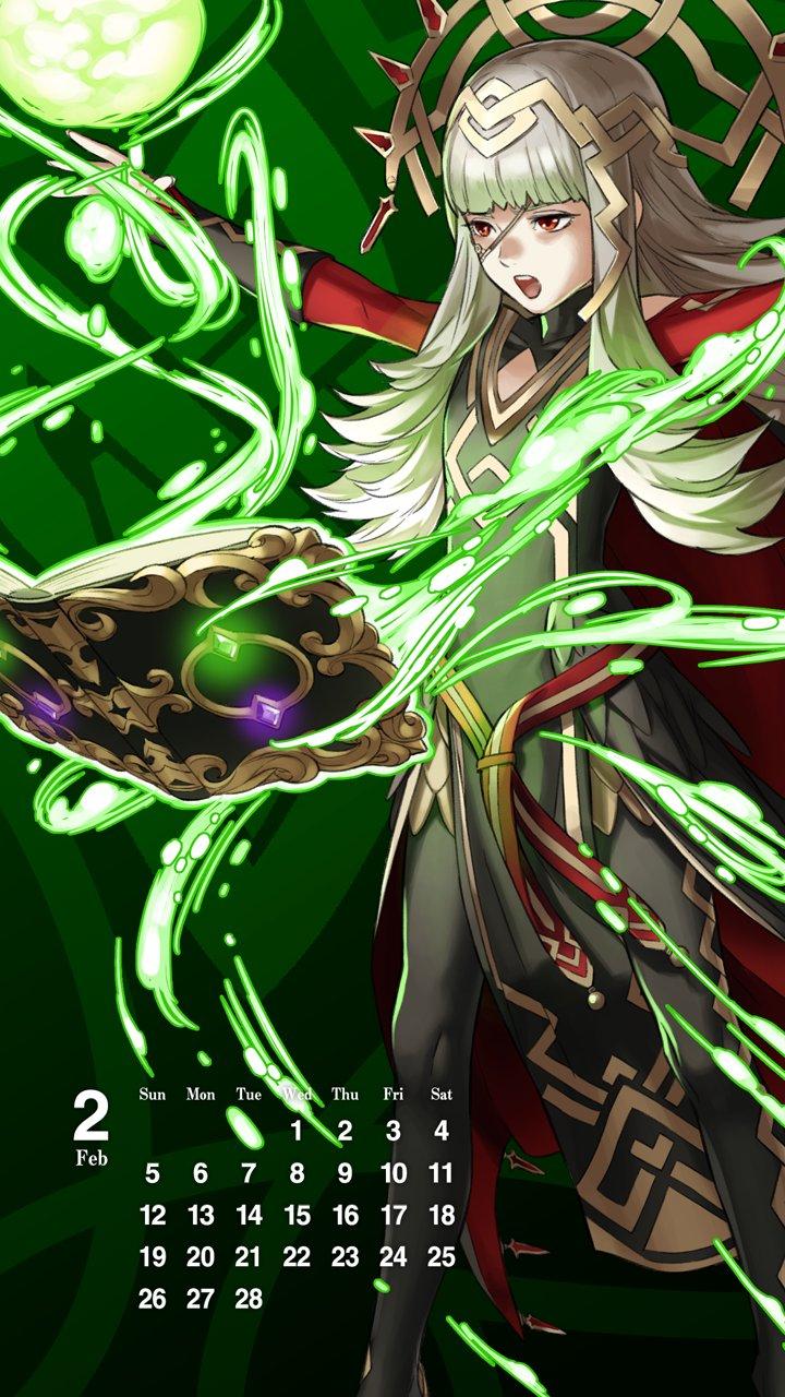 Sharena Fire Emblem Heroes Build