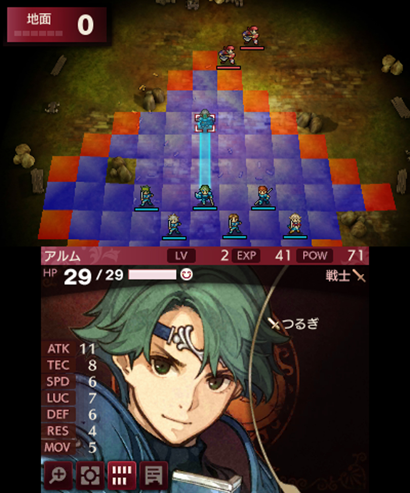 The Fire Emblem Thread Page 17 Rpg Codex We Take It Personally 3dsfire Echoes Shadow Of Valentia Img