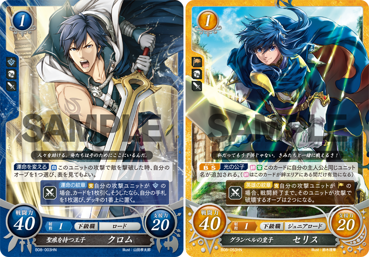 Cipher S8 Weekly Recap: First Daily Reveals & Livestream